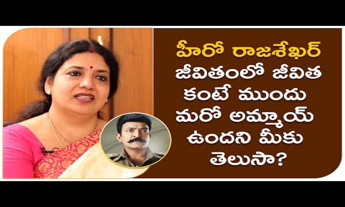 Jeevitha About Hero Rajashekar Telu-TeluguStop.com
