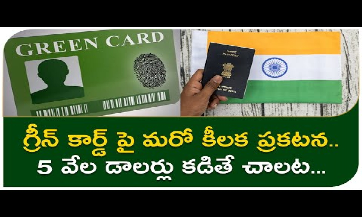 Us Green Card Update   Good News For Indians As Us Proposes 'super Fee' For Permanent Visas-TeluguStop.com