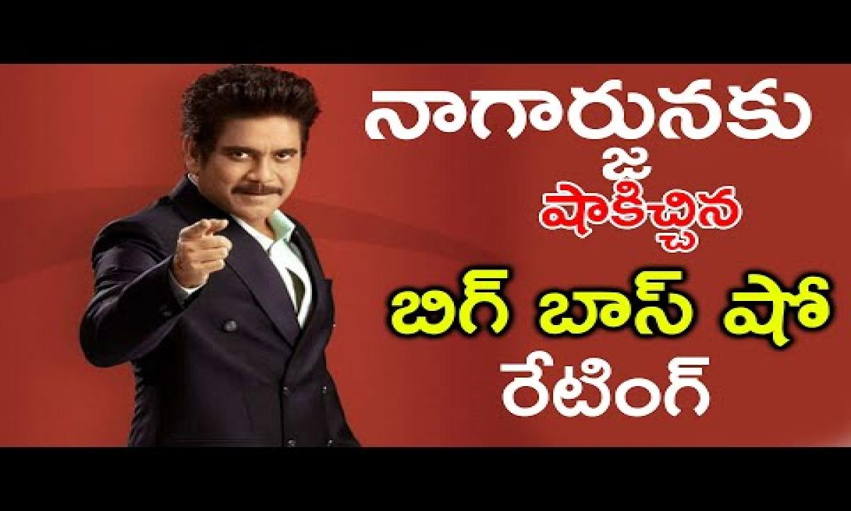 Bigg Boss 5 Telugu Trp Ratings This Week | Bigg Boss 5 Telugu Latest Updates | Elimination List-TeluguStop.com