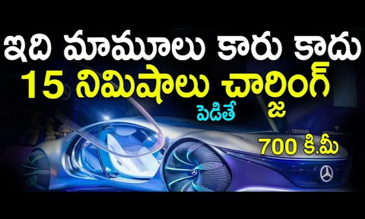 Mercedes-benz Electric Car Charge For 15 Minutes Travel 700 Kms   #electricvehicles   Eqs Mercedes  -TeluguStop.com