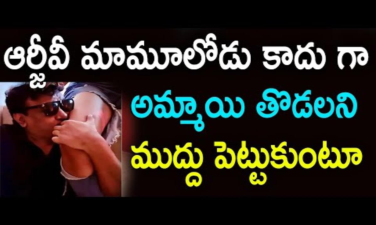 Rgv Romantic Comments On Heroine Sonie Thigh | Ram Gopal Varma Dance Video | Telugu Stop |-TeluguStop.com