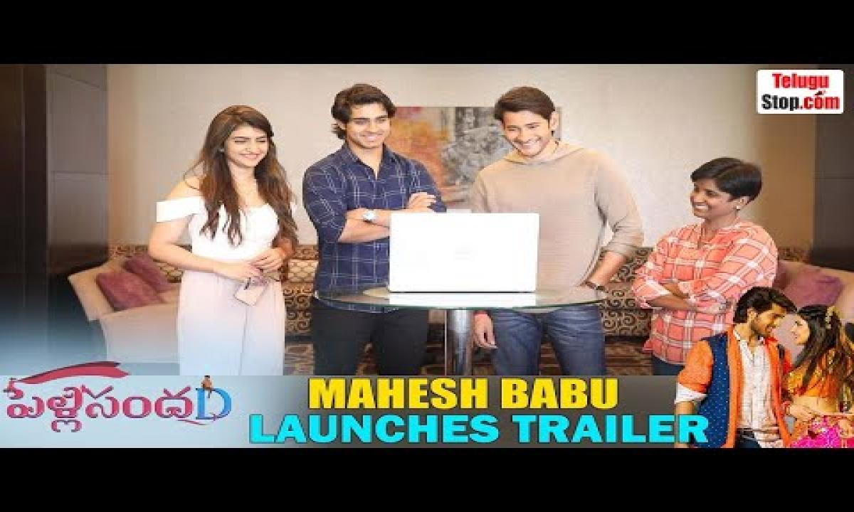 Mahesh Babu Launched Sroshan's Pelli Sandad Movie Trailer|మహేశ్ చేతుల మీదుగా 'పెళ్లి సందd ట్రైలర్-TeluguStop.com