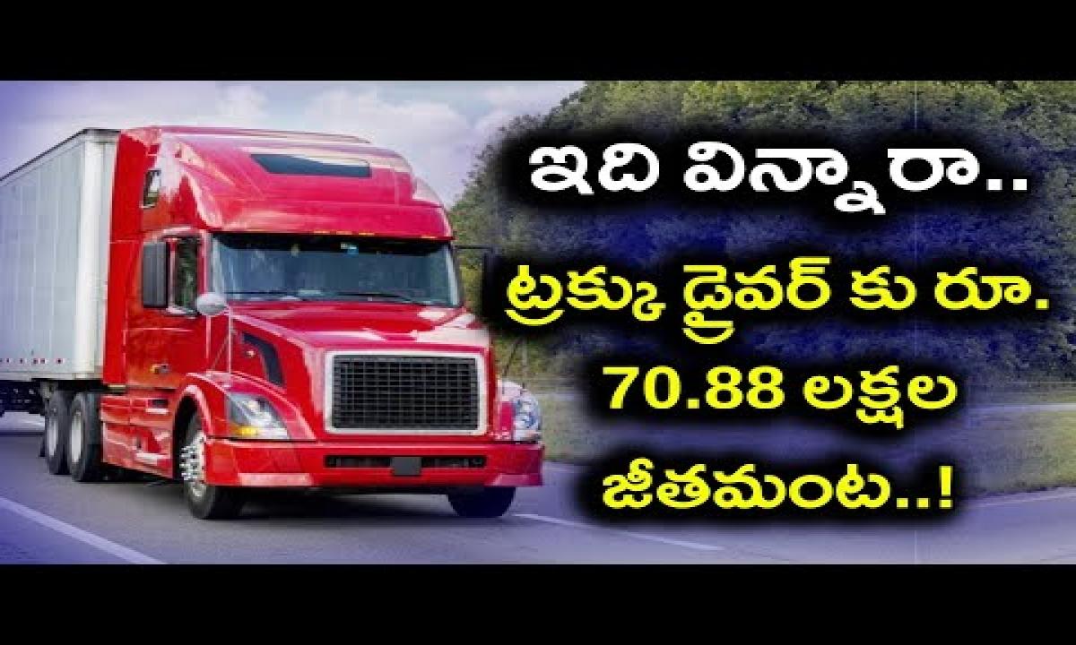 Britain Truck Drivers Get Rs 70 Lakh Annual Salary Te-TeluguStop.com