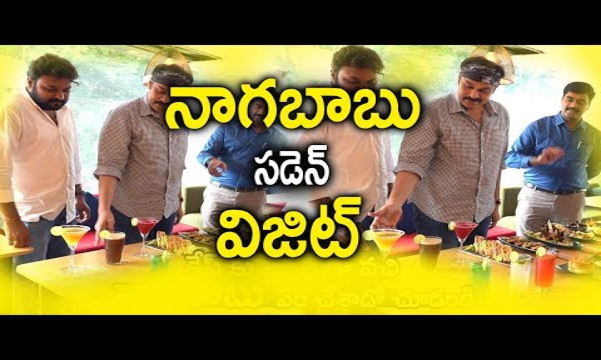 Nagababu Visit Blind Chemistry Cafe For 1st Year Anniversary Celebrations | Telugu Stop-TeluguStop.com