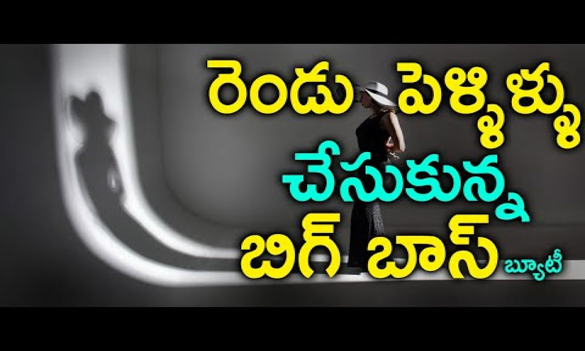 Bigg Boss Contestant Sneha Wagh Comments On Her Failed Marriages | Sneha Wagh About Ex-husband |-TeluguStop.com