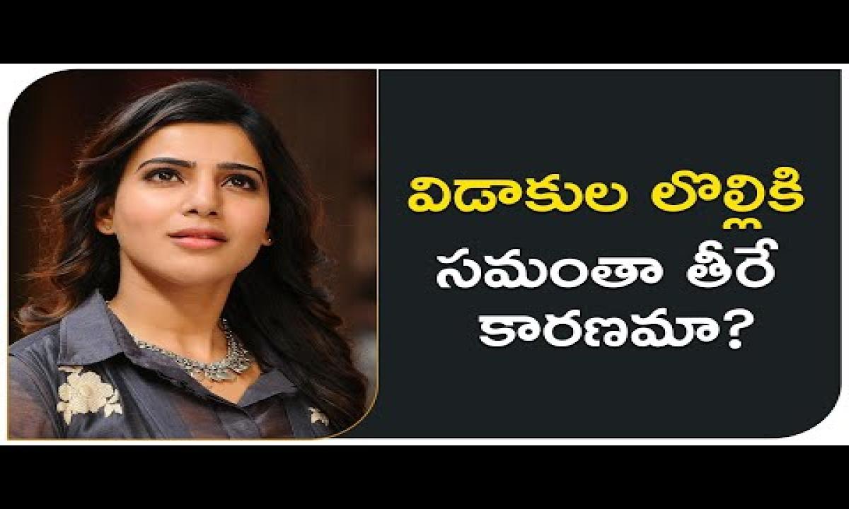 Samantha Nagachaitanya Divorce Reason | Sam Shocking Tweet On Chay |-TeluguStop.com