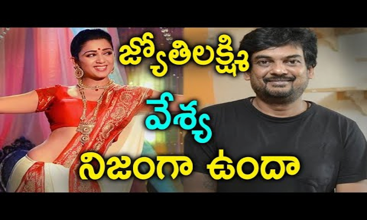 Interesting Facts About Puri Jagannath's Jyothi Lakshmi Telugu Movie | #charmikaur | Telugu Stop |-TeluguStop.com