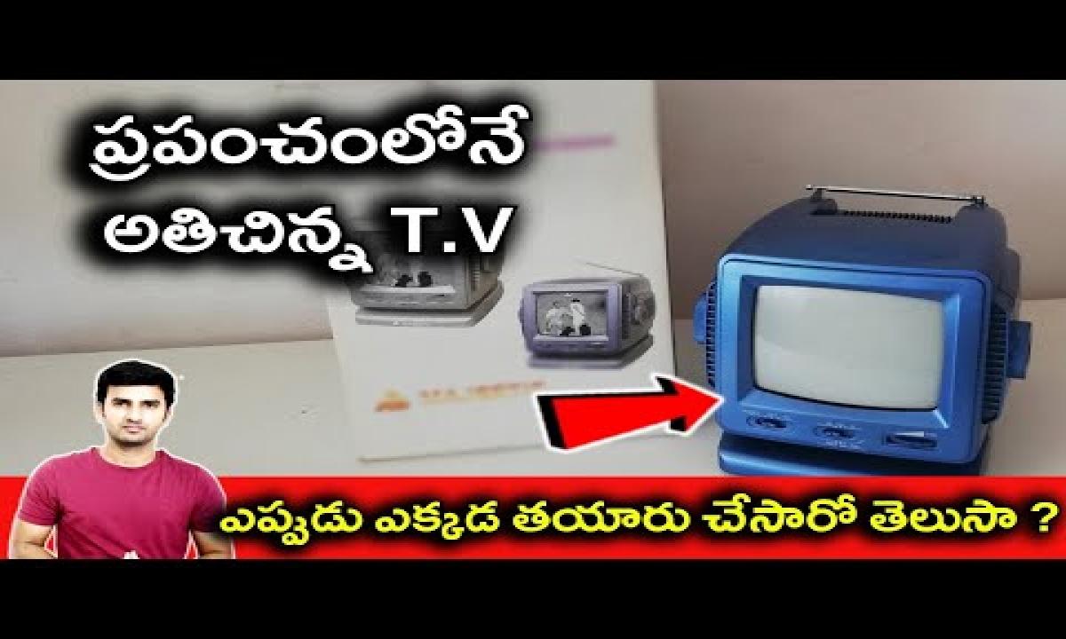 Worlds Smallest Tv Telugu F-TeluguStop.com