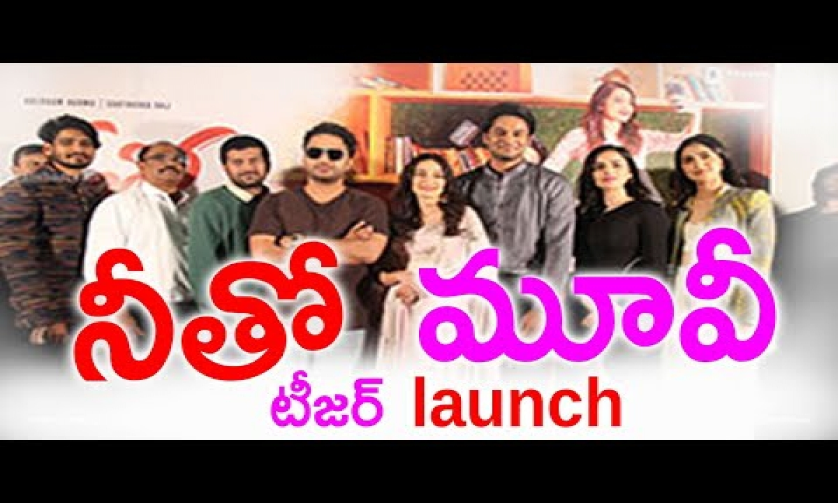Neetho Movie Teaser Launch   Vishwak Sen Superb Speech At Neetho Movie Teaser Launch   Telugu Stop-TeluguStop.com