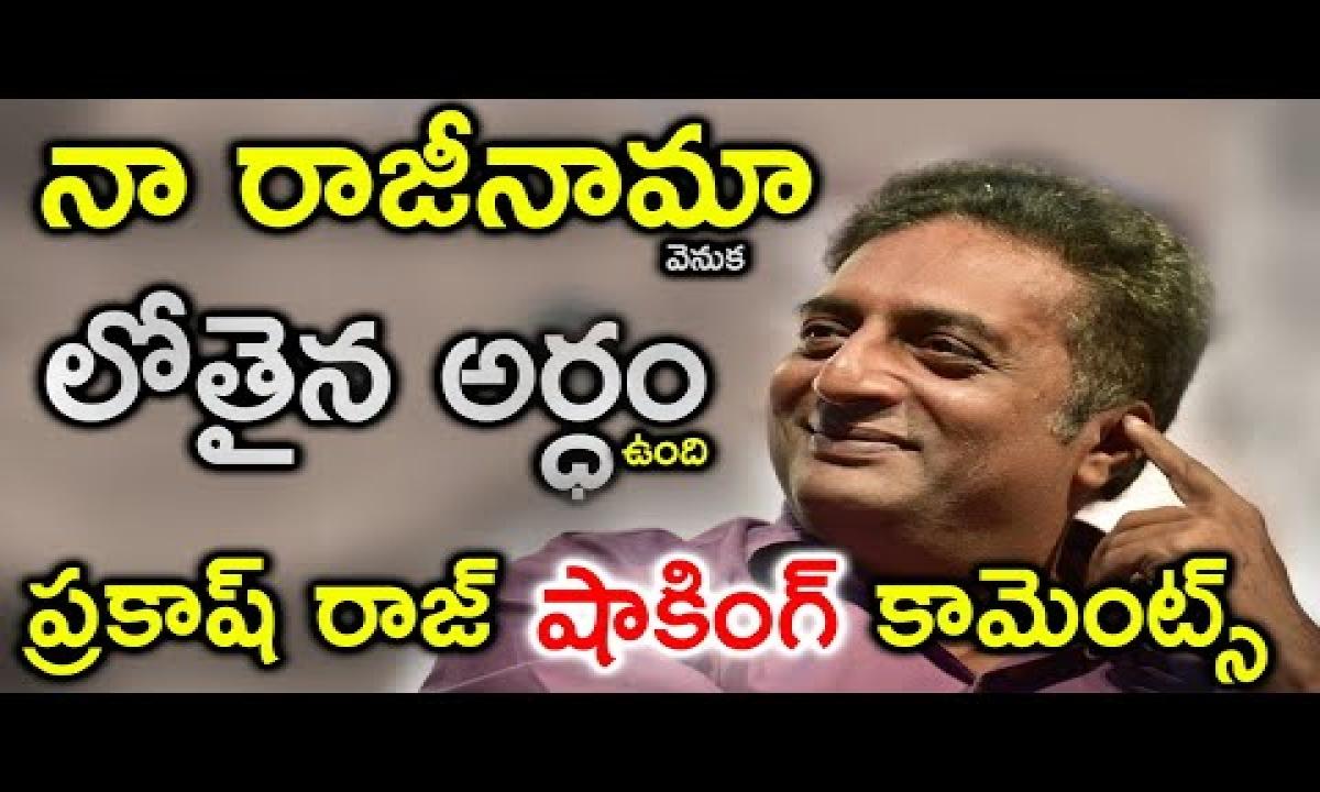 Prakash Raj Announced Resignation From Maa-TeluguStop.com