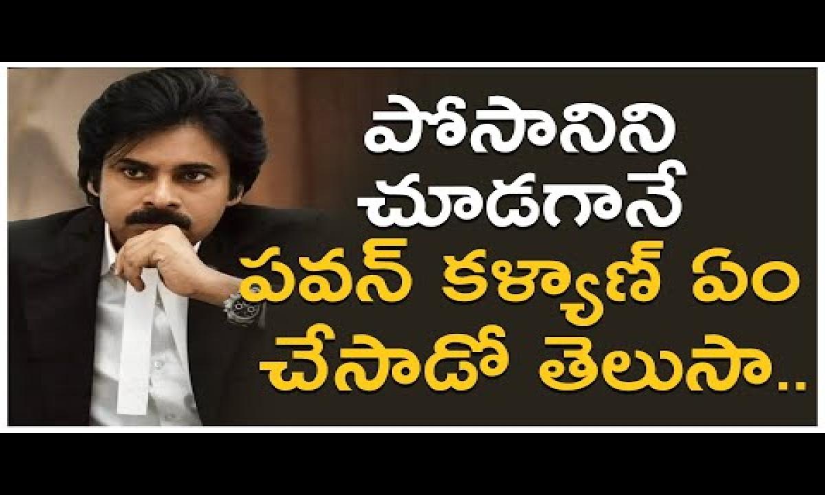 How Did Pawan React After He Faced Posani-TeluguStop.com