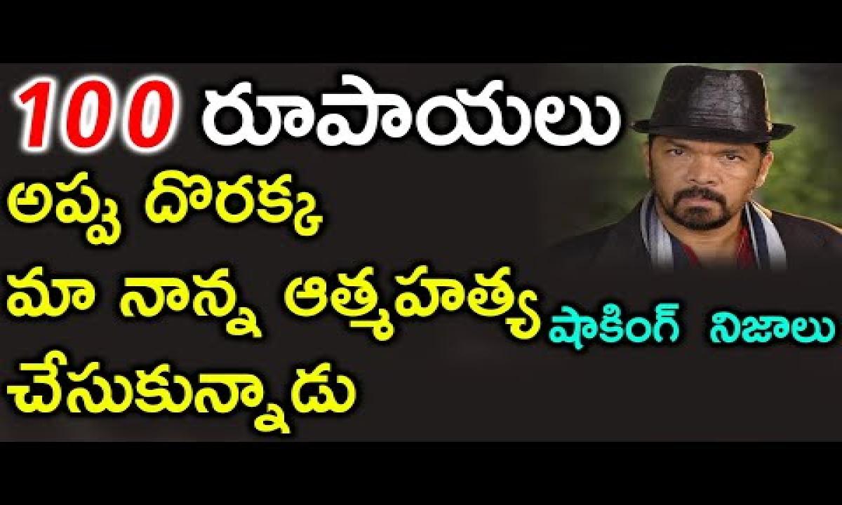 Posani Comments On Chandrababu Naidu-TeluguStop.com