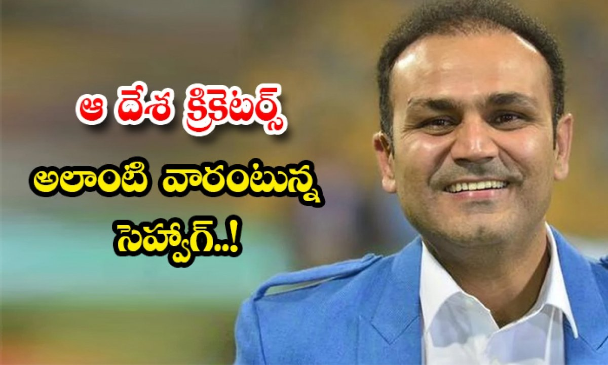 Indian Cricketer Virendra Sehwag Comments About Other Countries Cricketers In Kapil Sharma Show-TeluguStop.com