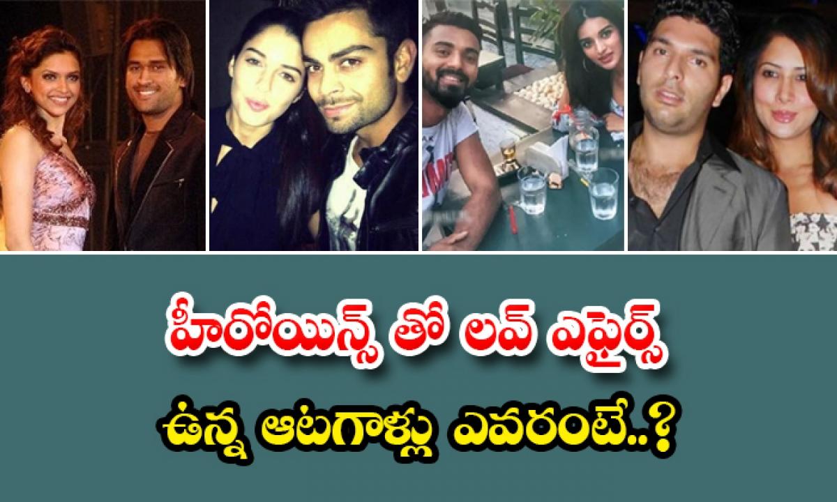 Indian Cricketers Who Are Having Love Affairs With Heroines-హీరోయిన్స్ తో లవ్ ఎఫైర్స్ ఉన్న ఆటగాళ్లు ఎవరంటే..-General-Telugu-Telugu Tollywood Photo Image-TeluguStop.com