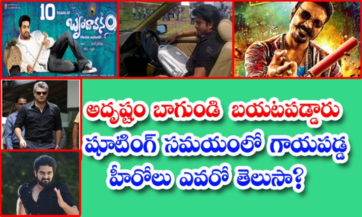 Actors Who Are Injured In Movie Shooting-అదృష్టం బాగుండి బయటపడ్డారు.. షూటింగ్ సమయంలో గాయపడ్డ హీరోలు ఎవరో తెలుసా-Latest News - Telugu-Telugu Tollywood Photo Image-TeluguStop.com