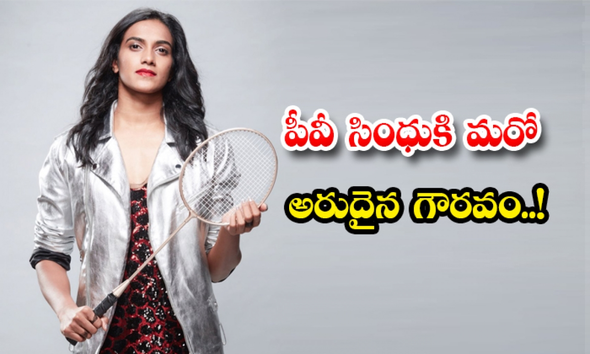 International Olympic Committee Appoints Pv Sindhu As Ambassador To Believe In Sports Campaign-TeluguStop.com