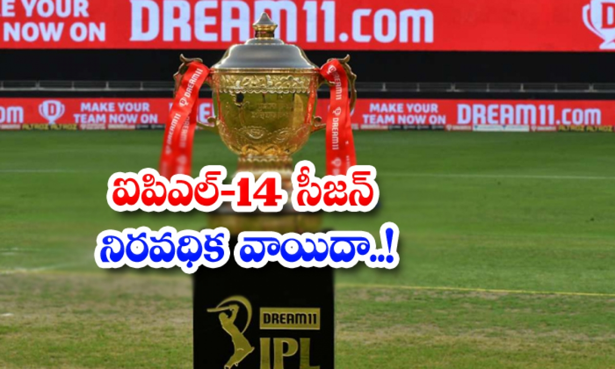 Ipl 14 Season Indefinite Postponement-TeluguStop.com