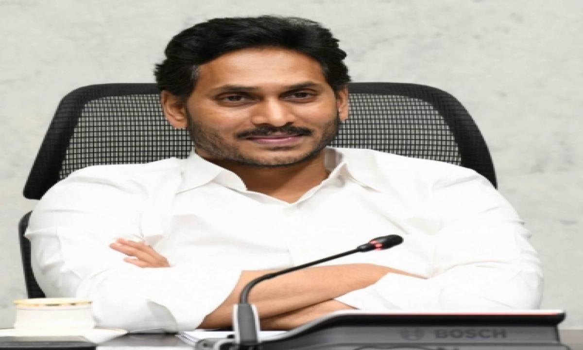 Jagan Mohan Reddy Launches American Corner In Andhra University-TeluguStop.com