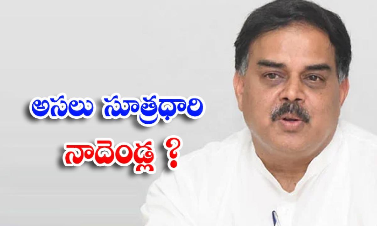 Nadendla Manohar Key Roll On Janasena Tdp Alliance-అసలు సూత్రధారి నాదెండ్ల -Political-Telugu Tollywood Photo Image-TeluguStop.com