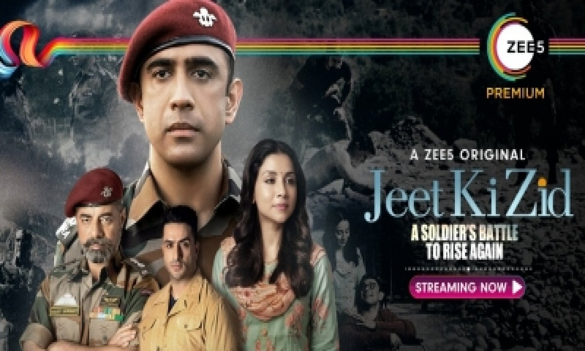 TeluguStop.com - Jeet Ki Zid: Celebrates Will Power (ians Review; Rating: * * *)