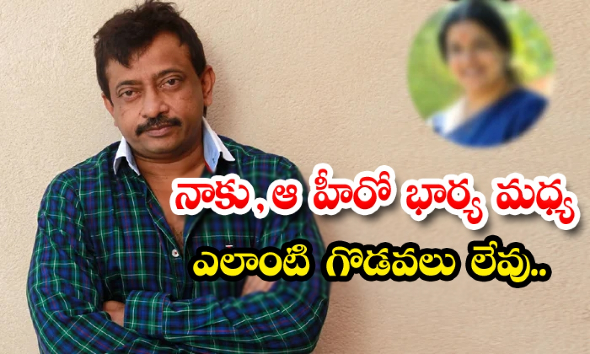 Telugu Director Rgv About Clash With Rajasekhar Wife Jeevitha-TeluguStop.com