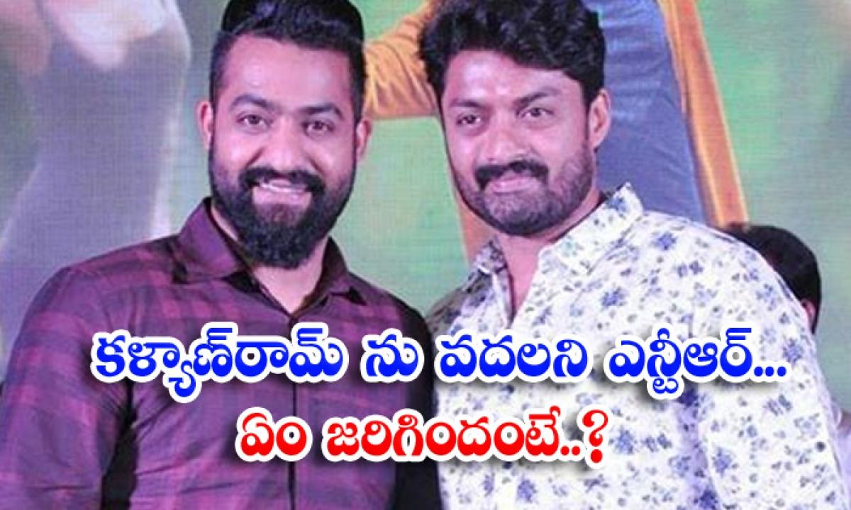Junior Ntr Next Movie Under Kalyan Ram Movie Banner-TeluguStop.com