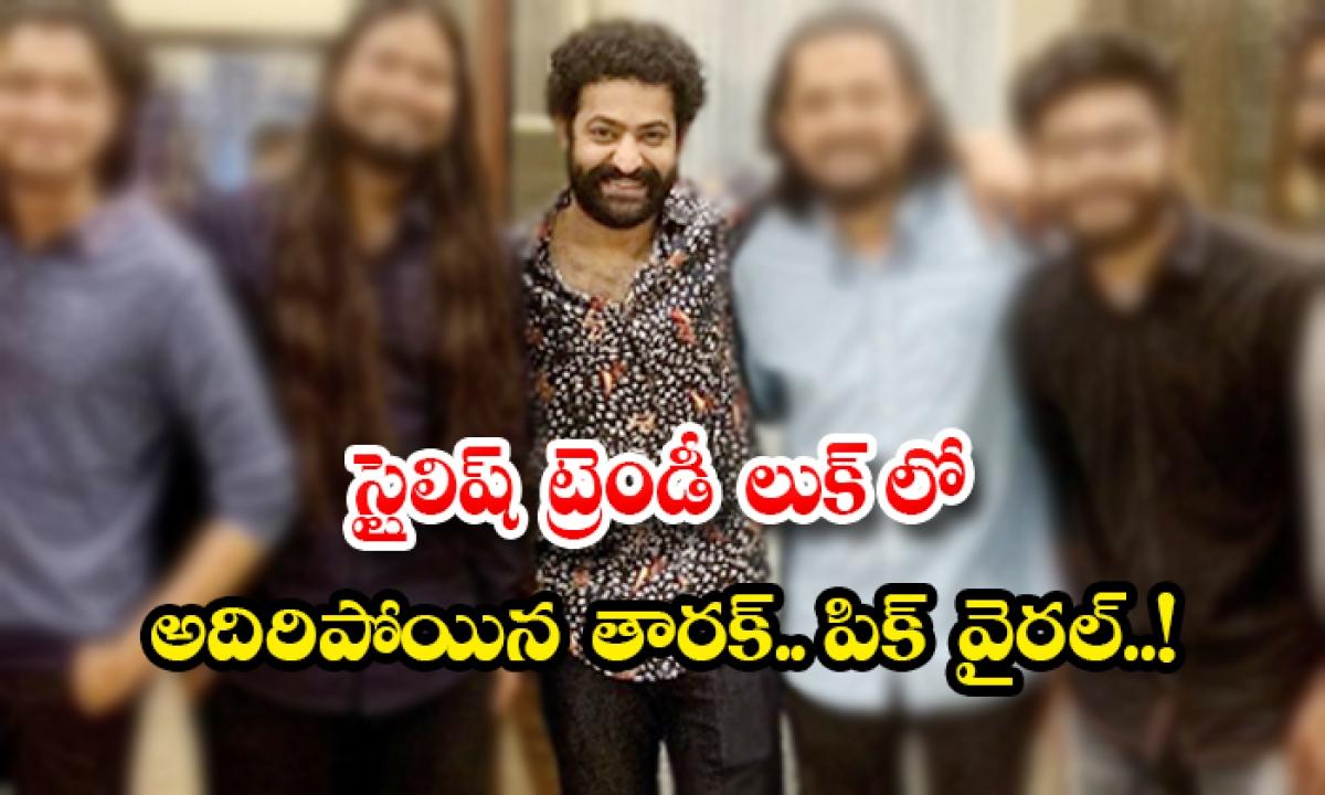 Ntr Stylish Photo Viral In Social Media-TeluguStop.com