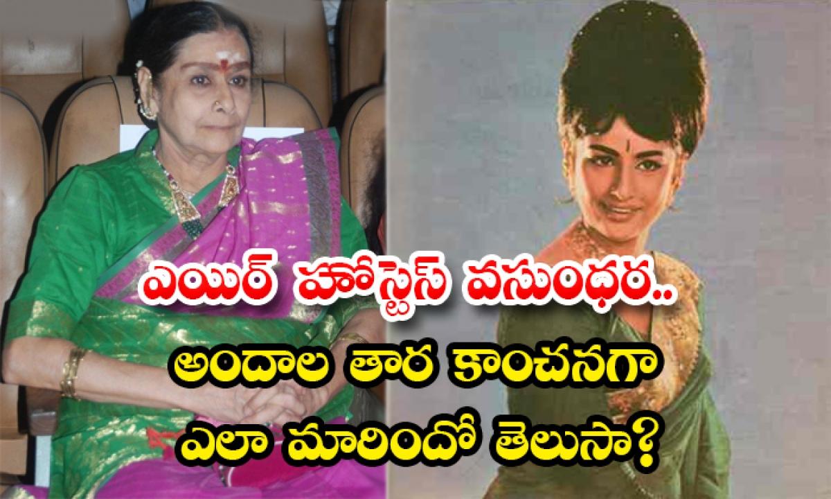 Actress Kanchana Mala Transformation From Air Hostess To Heroine-TeluguStop.com