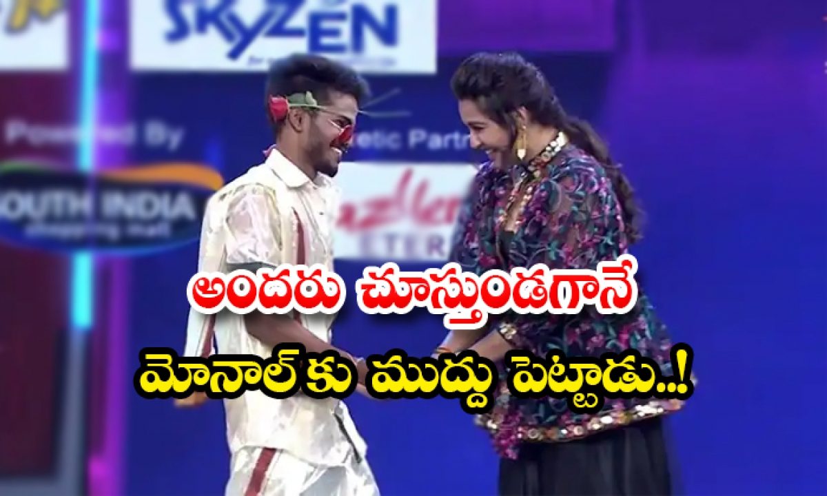 Kanna Master Kiss Monal Gajjar Dance Plus Show-TeluguStop.com