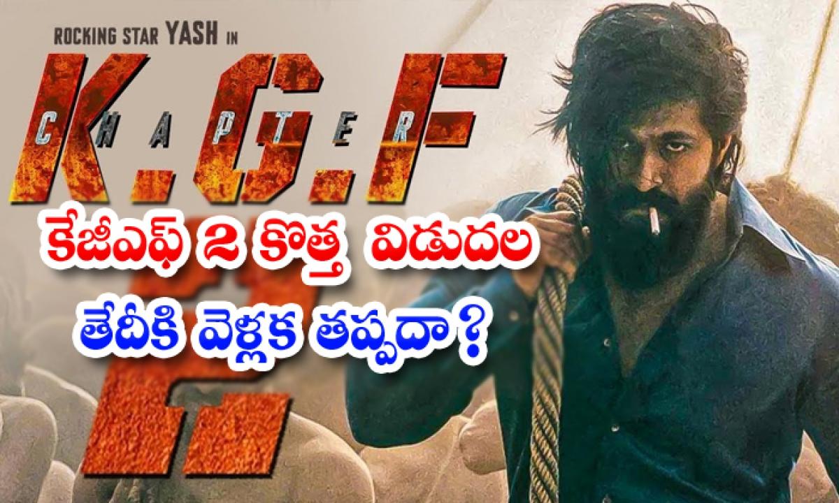 Yash And Prashanth Neel Kgf 2 Movie Release News 2-కేజీఎఫ్ 2' కొత్త విడుదల తేదీకి వెళ్లక తప్పదా-Latest News - Telugu-Telugu Tollywood Photo Image-TeluguStop.com