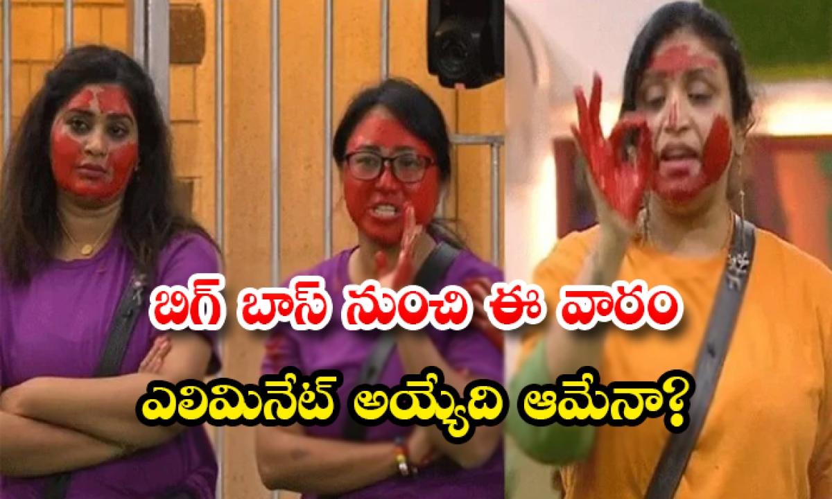 Kartheekadeepam Fame Umadevi Will Eliminate In Bigg Boss Second Week Nominations-బిగ్ బాస్ నుంచి ఈ వారం ఎలిమినేట్ అయ్యేది ఆమేనా-Latest News - Telugu-Telugu Tollywood Photo Image-TeluguStop.com