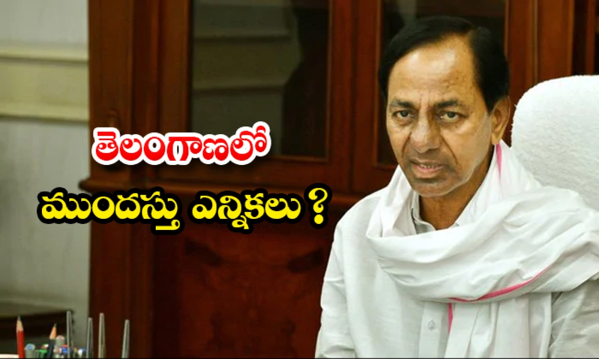 Kcr In The Idea Of Going For Early Elections In Telangana-తెలంగాణలో ముందస్తు ఎన్నికలు -Political-Telugu Tollywood Photo Image-TeluguStop.com