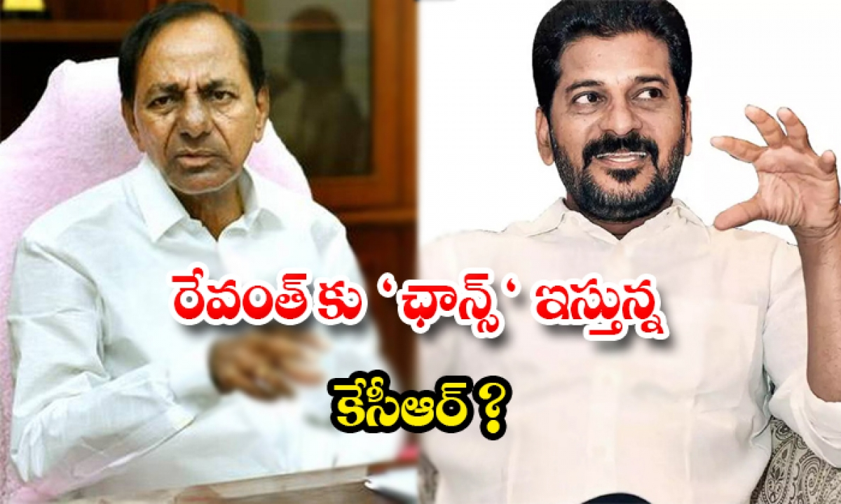 Kcr Is Giving An Opportunity To Rewanth Reddy To Strengthen Himself Politically In Telangana-రేవంత్ కు ఛాన్స్ ఇస్తున్న కేసీఆర్ -Latest News - Telugu-Telugu Tollywood Photo Image-TeluguStop.com