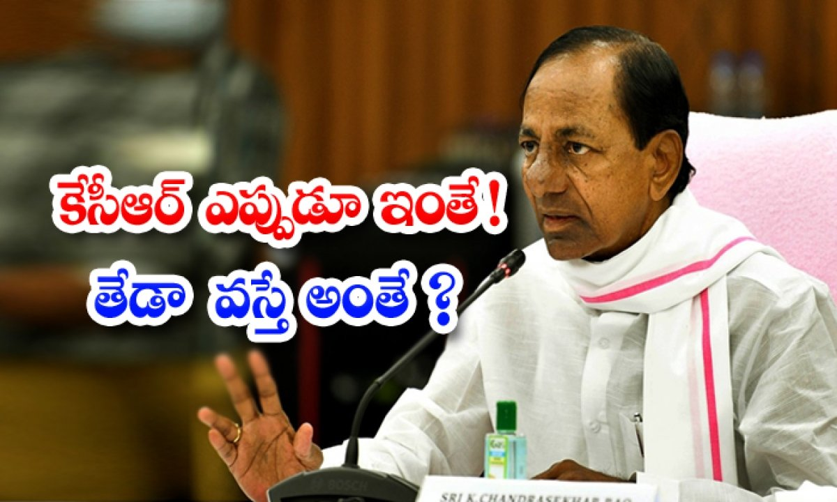 Kcr Will Never Forgive Those Who Oppose Their Decisions-TeluguStop.com