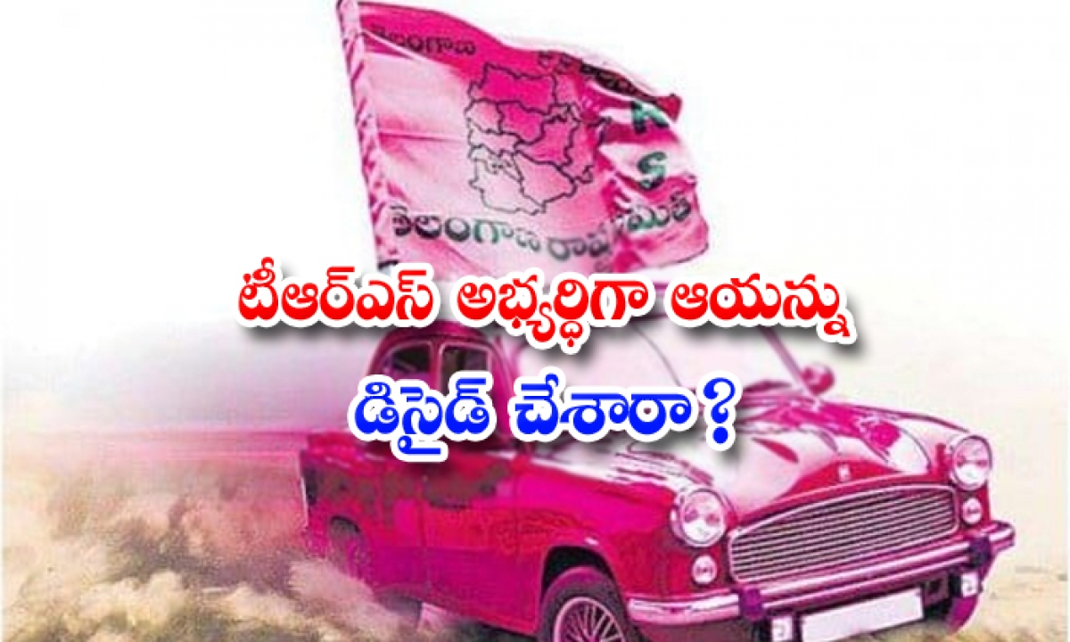 Kcr Selected On Trs Hujurabad Candidate-టీఆర్ఎస్ అభ్యర్ధిగా ఆయన్ను డిసైడ్ చేశారా -Political-Telugu Tollywood Photo Image-TeluguStop.com