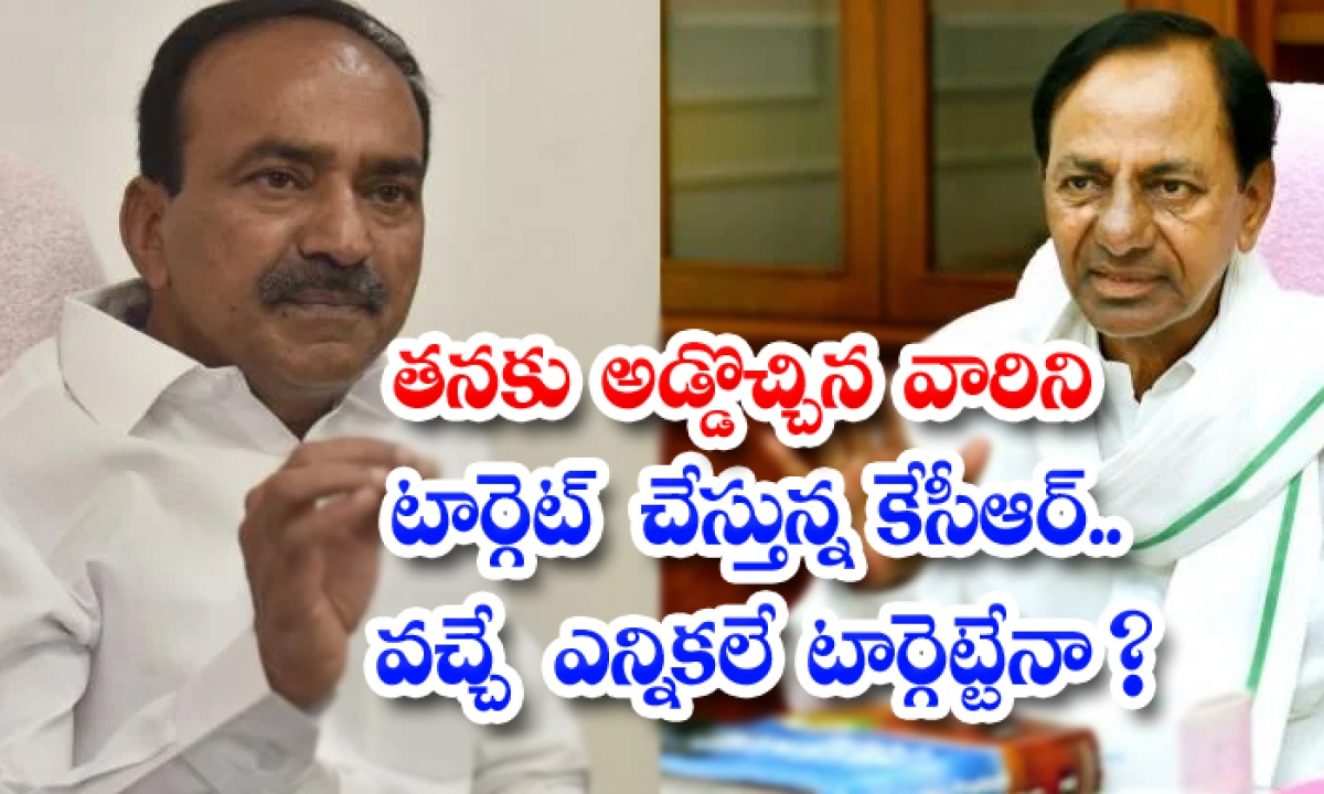 Kcr Is Targeting Those Who Obstruct Him Is The Next Election The Targe-TeluguStop.com