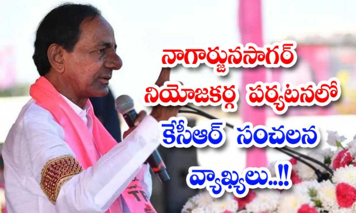 Kcr Sensational Comments On Nagarjunasagar Constituency Tour-నాగార్జునసాగర్ నియోజకవర్గ పర్యటనలో కేసీఆర్ సంచలన వ్యాఖ్యలు..-Political-Telugu Tollywood Photo Image-TeluguStop.com