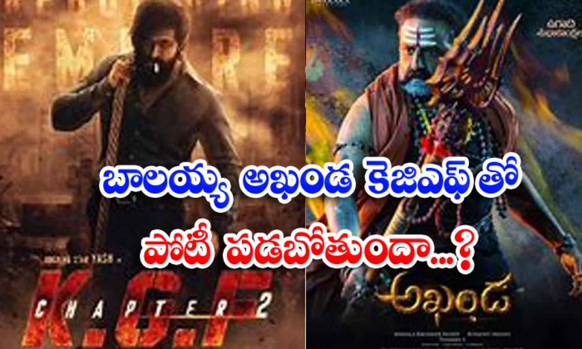 Kgf Chapter 2 Vs Akhanda Movie-బాలయ్య అఖండ' కెజిఎఫ్ తో పోటీ పడబోతుందా..-Latest News - Telugu-Telugu Tollywood Photo Image-TeluguStop.com
