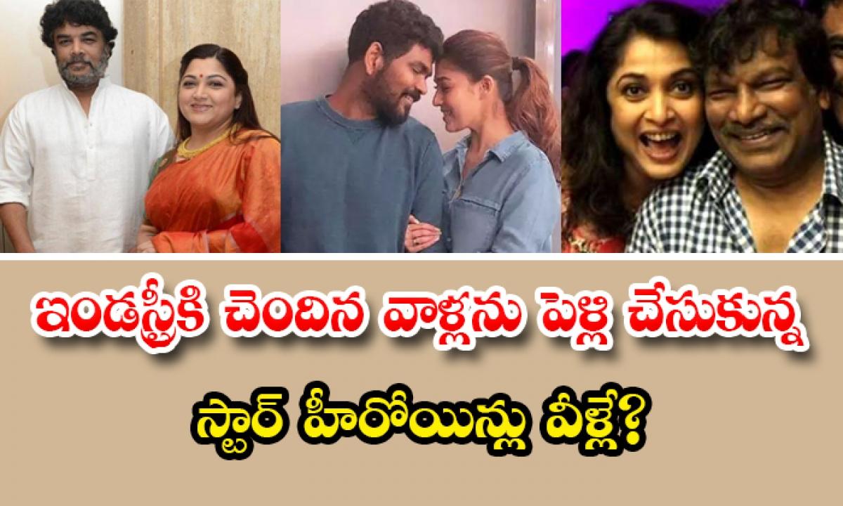 Khushbu To Nayanthara Actresses Who Found Love Within The Movie Industry-ఇండస్ట్రీకి చెందిన వాళ్లను పెళ్లి చేసుకున్న స్టార్ హీరోయిన్లు వీళ్లే-Latest News - Telugu-Telugu Tollywood Photo Image-TeluguStop.com
