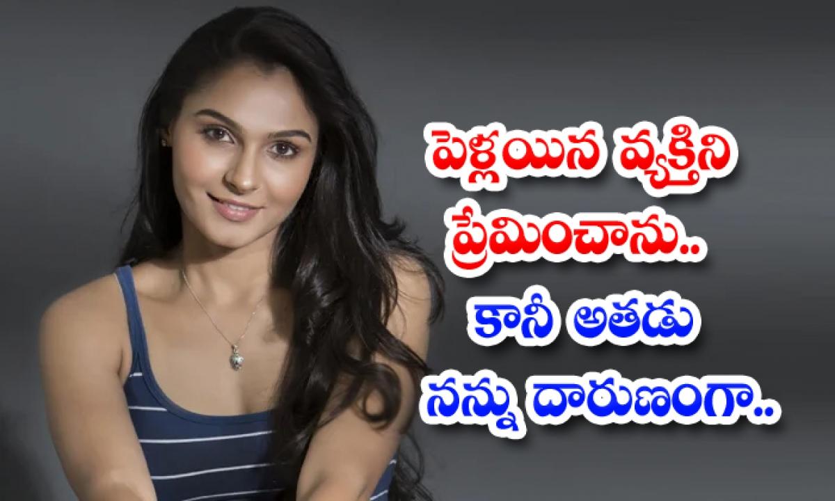 Kollywood Actress Andrea Jeremiah React About Her Love Breakup-పెళ్లయిన వ్యక్తిని ప్రేమించాను.. కానీ అతడు నన్ను దారుణంగా…-Latest News - Telugu-Telugu Tollywood Photo Image-TeluguStop.com