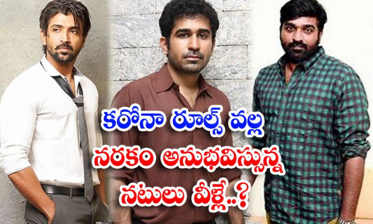 Kollywood Heros Waiting For Their Movies Release-కరోనా రూల్స్ వల్ల నరకం అనుభవిస్తున్న నటులు వీళ్లే..-Latest News - Telugu-Telugu Tollywood Photo Image-TeluguStop.com