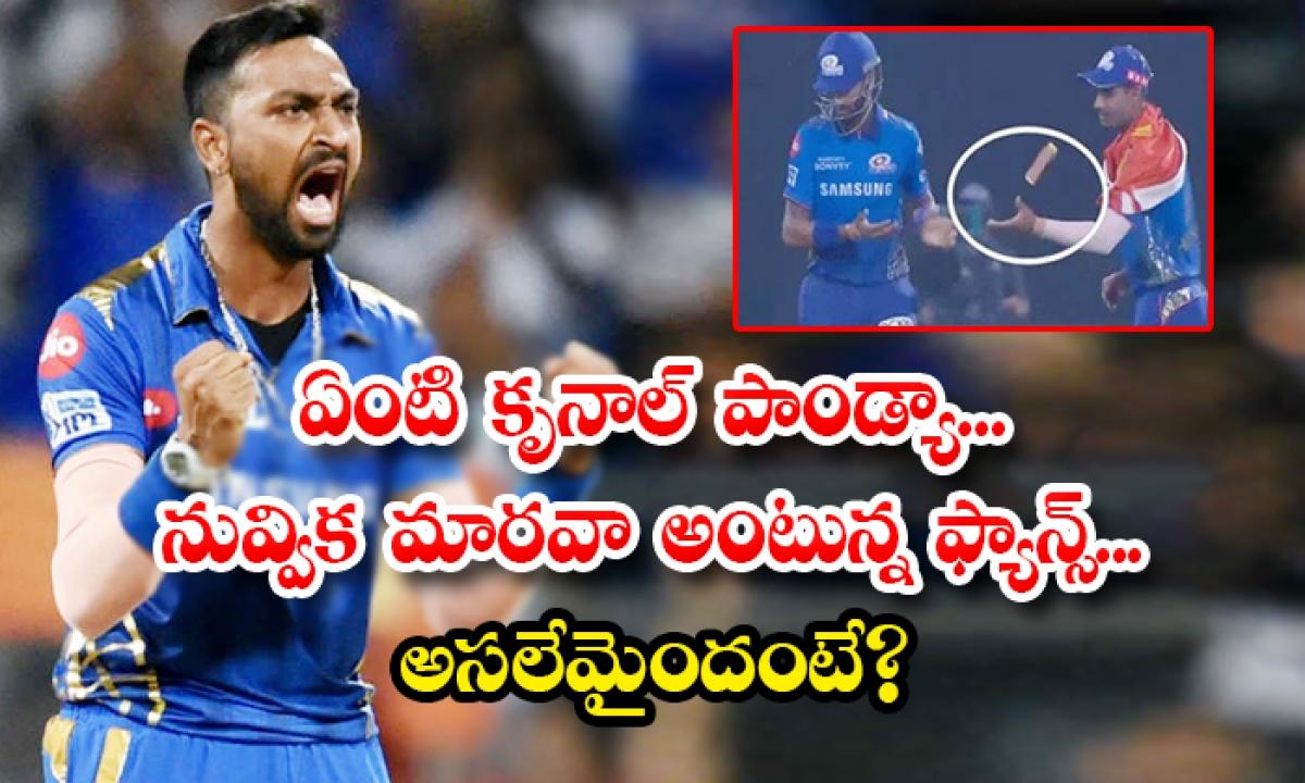 Krunal Pandya Throws Moisturizer Bottle On The Face Of Anukul Roy-TeluguStop.com