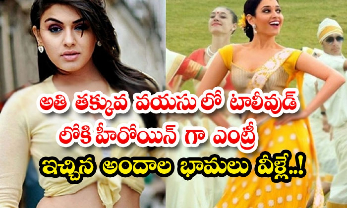 Who Are The Beauty Queens Who Entered Tollywood As A Heroine At A Very Young Age-TeluguStop.com