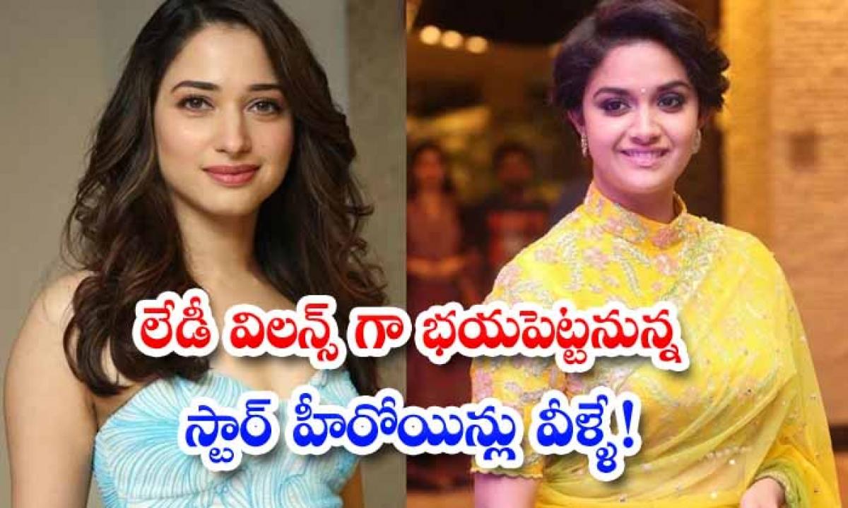 These Are The Star Heroines Who Will Be Scared As Lady Villains-లేడీ విలన్స్'గా భయపెట్టనున్న స్టార్ హీరోయిన్లు వీళ్ళే-Latest News - Telugu-Telugu Tollywood Photo Image-TeluguStop.com