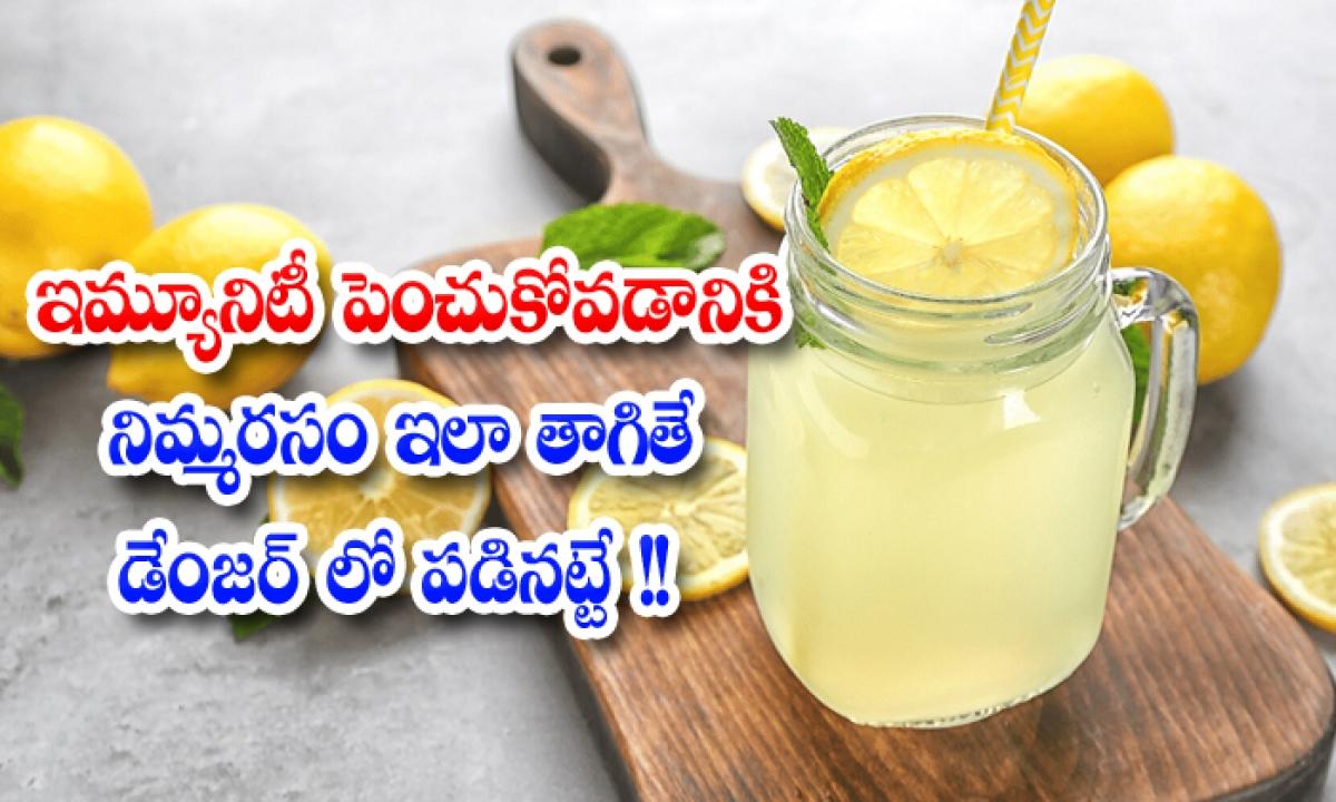 Lemon Juice Health Tips Healthlemon Immunity Power-ఇమ్యూనిటీ పెంచుకోవడానికి నిమ్మరసం ఇలా తాగితే.. డేంజర్లో పడినట్టే-Telugu Health - తెలుగు హెల్త్ టిప్స్ ,చిట్కాలు-Telugu Tollywood Photo Image-TeluguStop.com