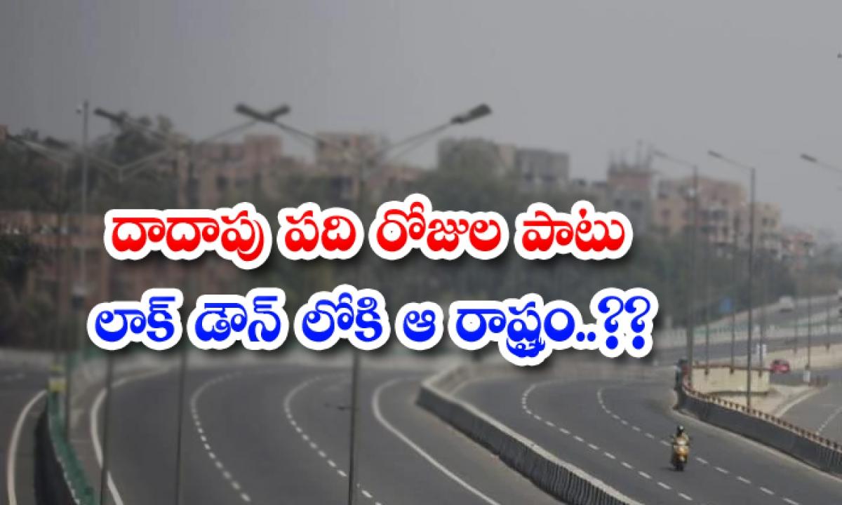 In Karnataka Complete Lock Down-TeluguStop.com
