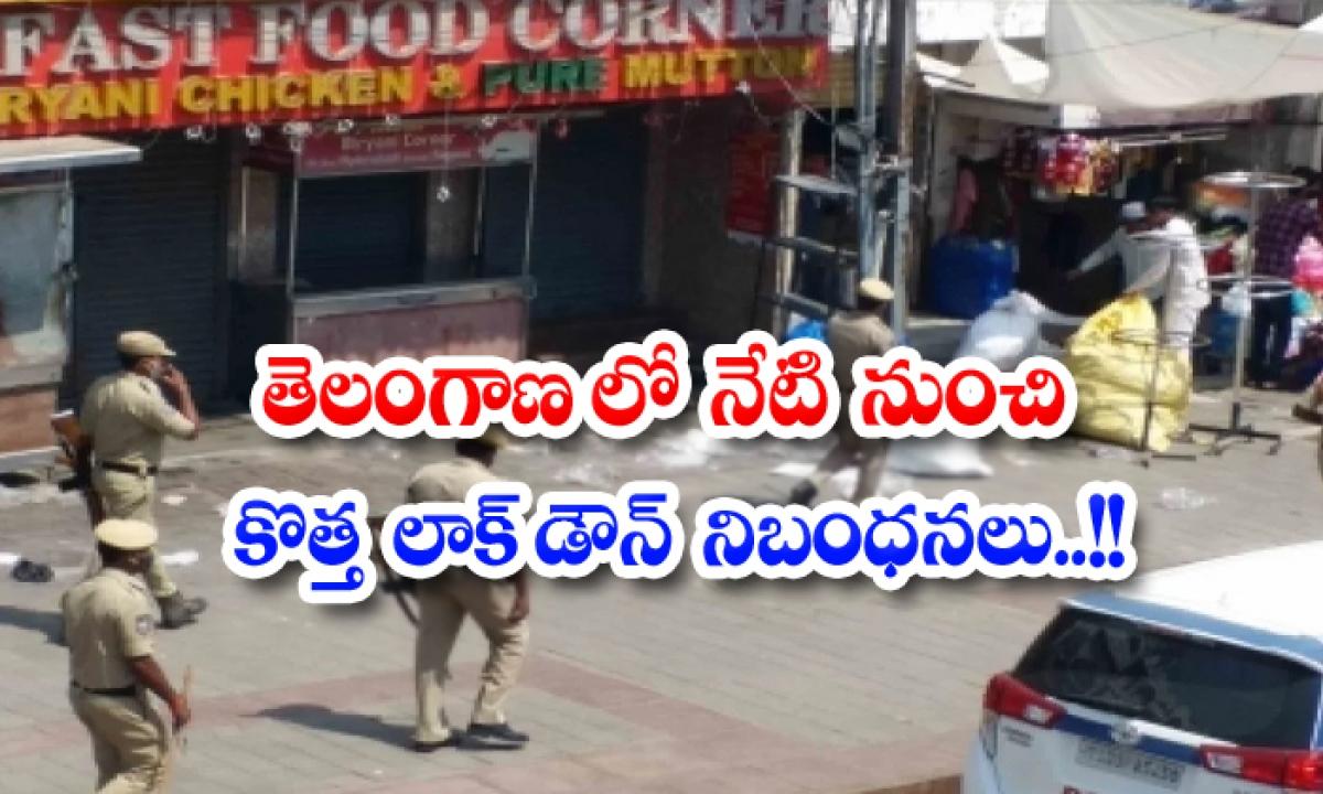 Telangana Lock Down New Timings-TeluguStop.com