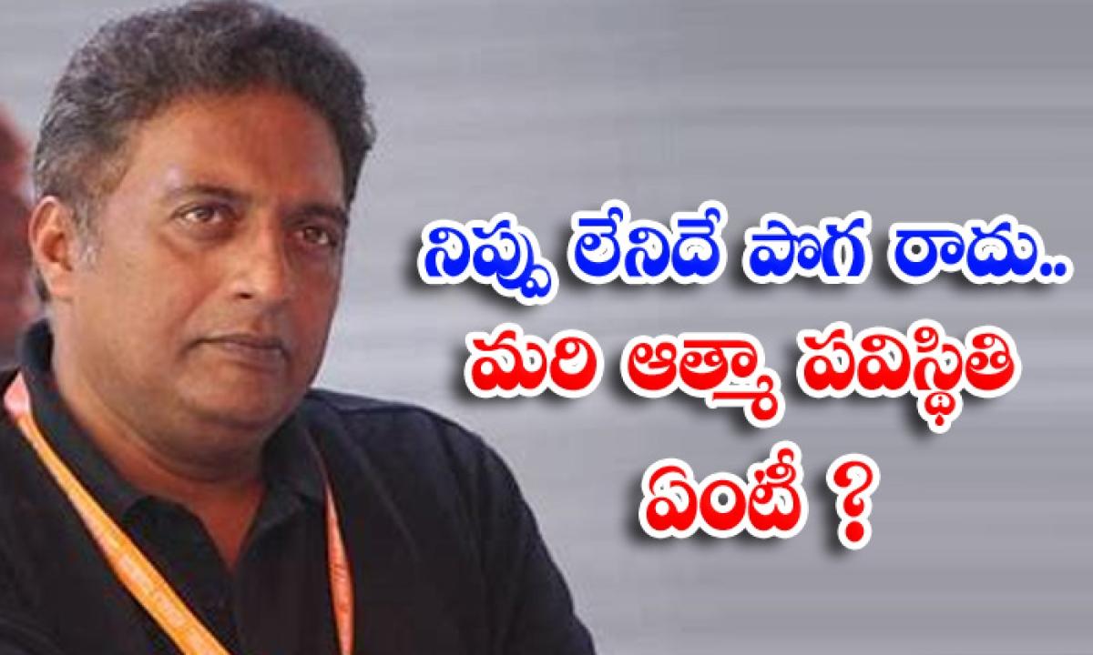 Maa Vs Atmaa Fight Is Real But Prakash Raj Turn Back-నిప్పు లేనిదే పొగ రాదు.. మరి ఆత్మా' పరిస్థితి ఏంటీ-Latest News - Telugu-Telugu Tollywood Photo Image-TeluguStop.com