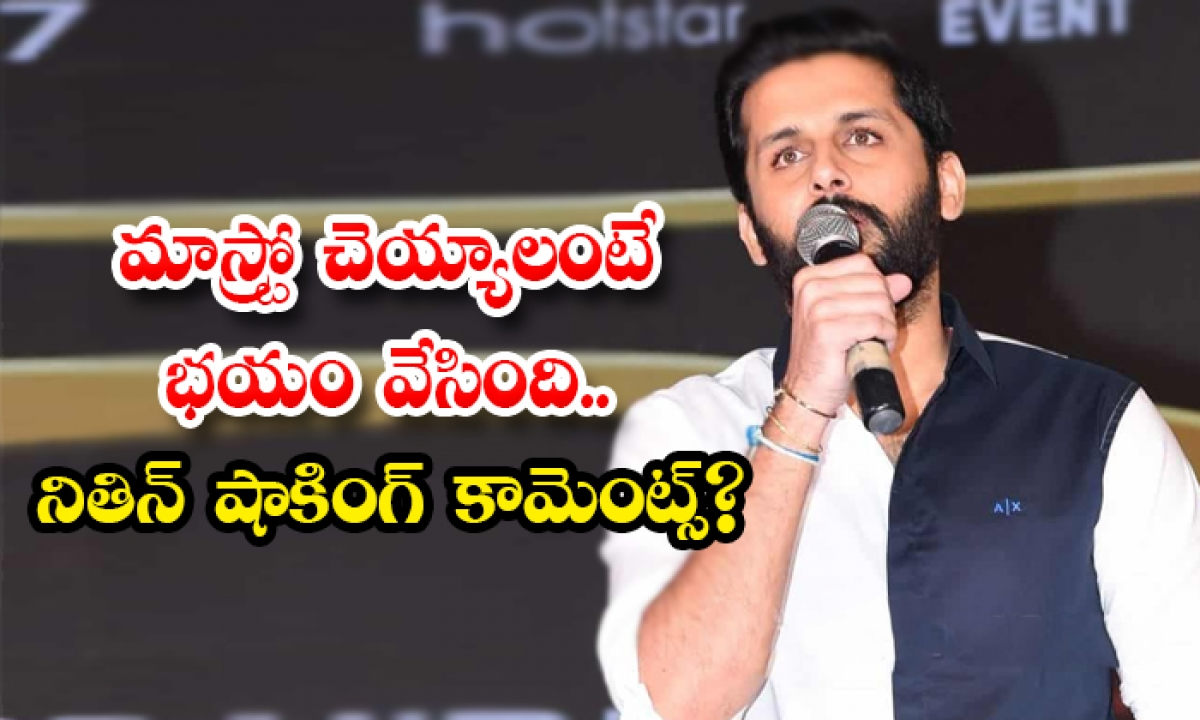 Maestro Pre Release Event Nithiin Nabha Natesh Tamannah-మాస్ట్రో చెయ్యాలంటే భయం వేసింది.. నితిన్ షాకింగ్ కామెంట్స్-Latest News - Telugu-Telugu Tollywood Photo Image-TeluguStop.com
