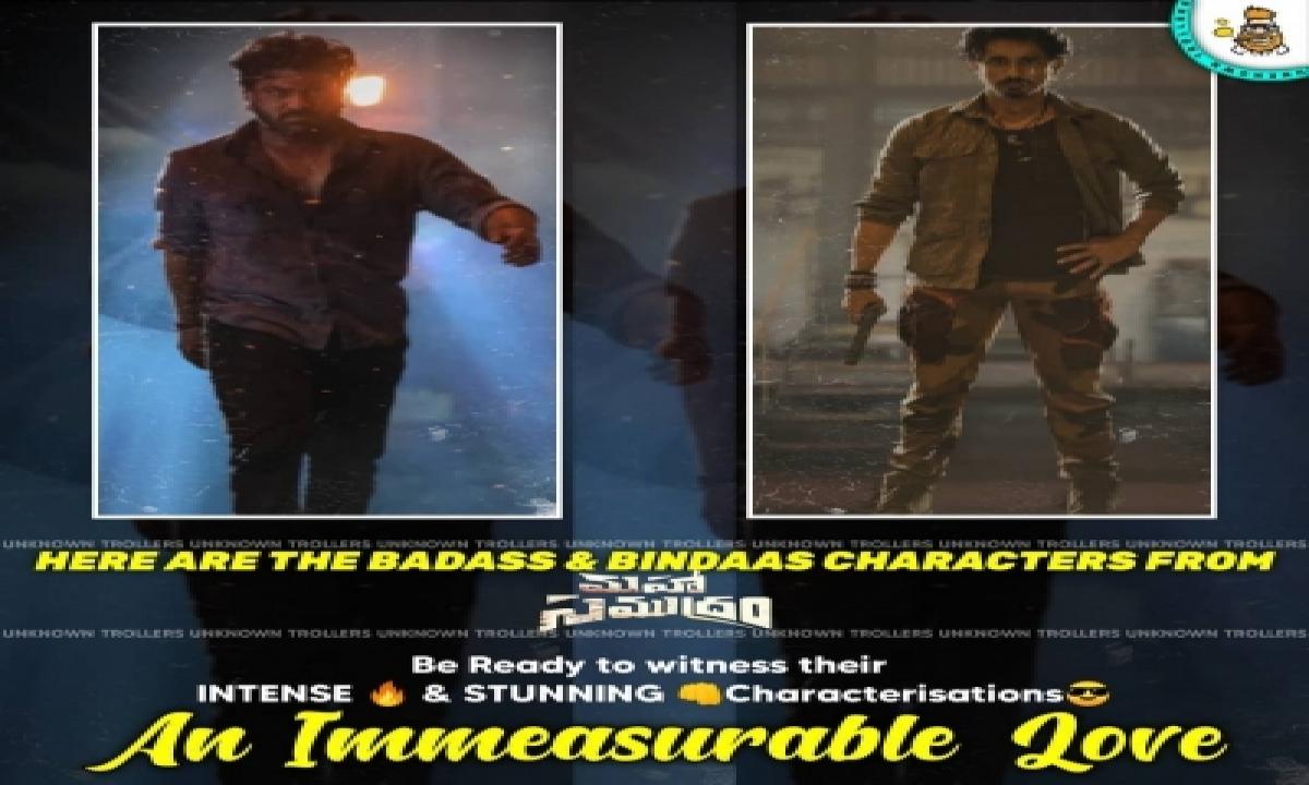 'maha Samudram' Makers Release Intriguing Motion Poster-TeluguStop.com